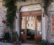 ingresso-ristorante-small